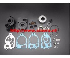Mercury Water Pump Kit 46-96148A5 / 46-44292A5/46-60367A1/ 46-96148T8 /46-96148Q8/ 46-42579A3