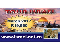 Israel  March 2017. R19990pp - 4 seats left