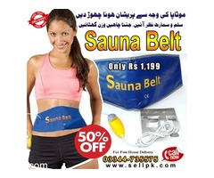 Sauna Belt In Pakistan - 50%