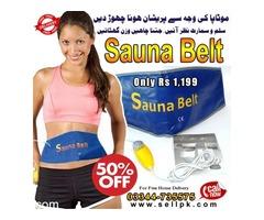 Sauna Belt In Pakistan - 50%