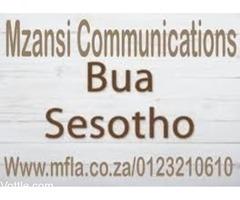 Setswana lessons in Pretoria :0123210610